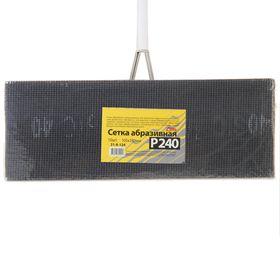 Сетка абразивная Hobbi Р240, 105 х 280 мм, 10шт Ош