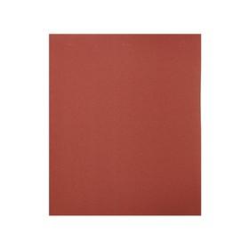 Шлифовальная шкурка на бумажной основе Hobbi, Р800, лист 220 х 270 мм, 10шт Ош