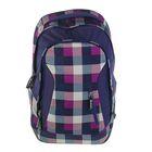 Рюкзак молодёжный на молнии, эргономичная спинка, 3 наружных кармана, разноцветный