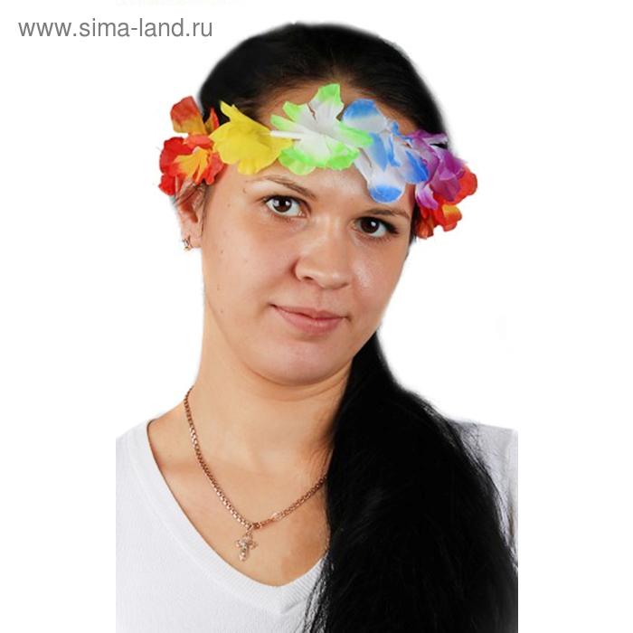 """Карнавальный венок на голову """"Гавайский"""" цветы"""