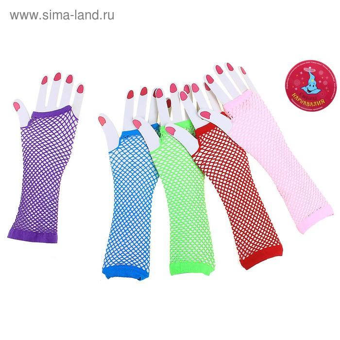 Перчатки-митенки в сеточку, цвета МИКС