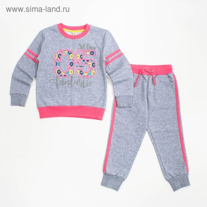 Комплект для девочки (толстовка, брюки), рост 146-152 см, цвет серый меланж 210_М