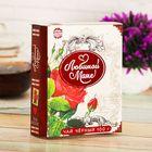 """Подарочный чай чёрный в книге """"Любимая мама"""", 100 г"""
