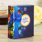 """Подарочный чай чёрный в книге """"Лучшей хозяюшке"""", 100 г"""