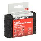 Губка для шлифования MATRIX, 100 х 70 х 25 мм, мягкая, P80