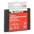 Губка для шлифования MATRIX, 125 х 100 х 10 мм, мягкая, P60