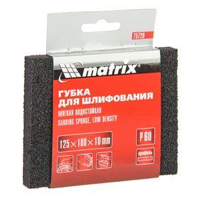 Губка для шлифования MATRIX, 125 х 100 х 10 мм, мягкая, P60 Ош