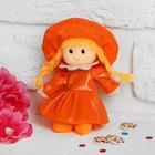 Мягкая игрушка кукла мини в передничке и шляпке, цвета МИКС