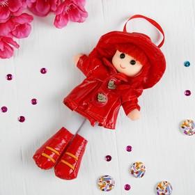 Мягкая кукла в плащике и шляпке, цвета МИКС Ош