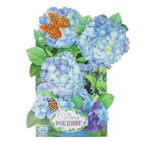 """Открытка трёхмерная """"С Днем Рождения"""" голубые цветы, бабочки, супергигант"""