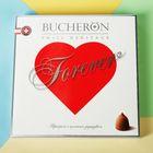 """Шоколадные конфеты т.м. """"BUCHERON"""" Трюфель с цельным фундуком в картоне 225г/6шт"""
