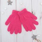 """Перчатки Collorista """"Радуга"""", размер 14 (р-р произв. 14*7 см), цвет светло-розовый"""
