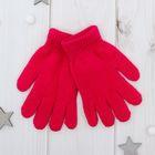 """Перчатки Collorista """"Радуга"""", размер 14, цвет розовый"""