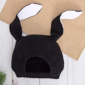 "Шапка-шлем детская ""Зайка"", размер 46, цвет чёрный"
