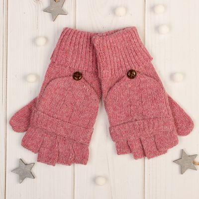 "Митенки женские ""Далия"", размер 16 (р-р произв. 8), цвет розовый"
