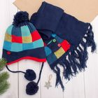 """Комплект утеплённый для мальчика """"Клеточка"""" (шапка, шарф), р-р 50, цв. тёмно-синий"""