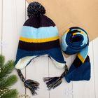 """Комплект утеплённый для мальчика """"Классика"""" (шапка, шарф), р-р 50, цв. тёмно-синий/горчичный 24767"""