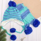 """Комплект утеплённый для мальчика """"Полосатик"""" (шапка, шарф), р-р 50, цв. синий/голубой"""