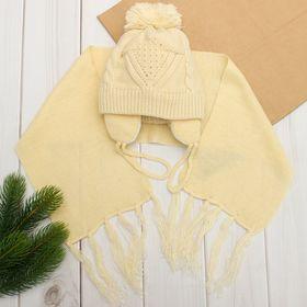 Комплект утеплённый для девочки (шапка, шарф), р-р 48, цв.бежевый