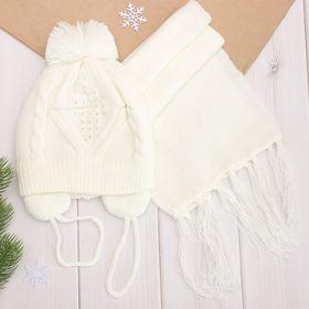 Комплект утеплённый для девочки (шапка, шарф), р-р 48, цв.белый