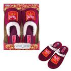 """Обувь домашняя женская """"Царица"""", размер 36/37"""