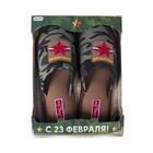 "Обувь домашняя мужская ""С 23 февраля!"", размер 40/41"