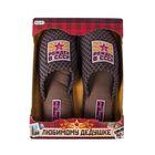 """Обувь домашняя мужская """"Любимому дедушке"""", размер 40/41"""