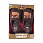 """Обувь домашняя мужская """"Хозяину дома"""", размер 40/41"""