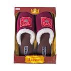 """Обувь домашняя мужская """"Царь"""", размер 40/41"""
