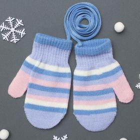 Варежки детские на верёвочке 'Малышок', размер 12, цвет голубой Ош