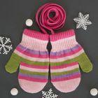"""Варежки детские на верёвочке """"Малышок"""", размер 12, цвет розовый"""