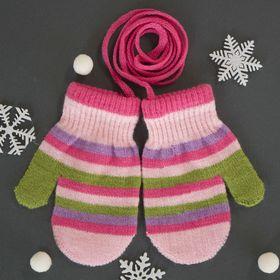 Варежки детские на верёвочке 'Малышок', размер 12, цвет розовый Ош