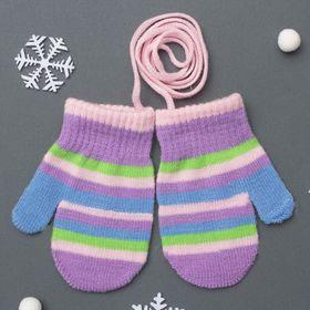 Варежки детские на верёвочке 'Малышок', размер 12, цвет фиолетовый Ош