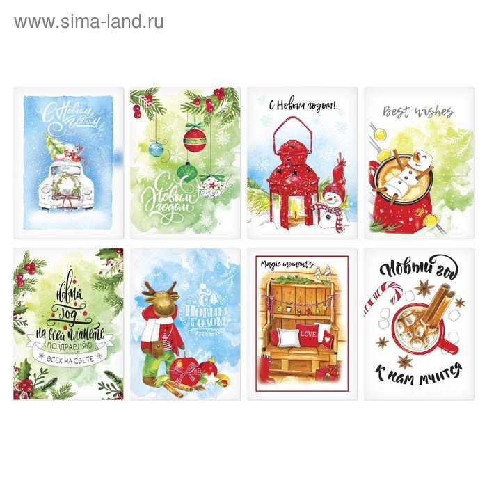 Сима ленд открытки почтовые, контакте открытки