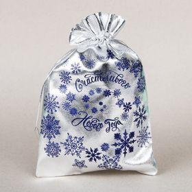 Мешочек подарочный парча 'Счастливого нового года!',16 х24см Ош