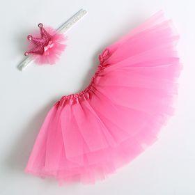 Набор Крошка Я 'Маленькая принцесса' юбка и повязка на голову 3-18 мес, фуксия Ош