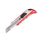 Нож универсальный LOM, корпус пластик, квадратный фиксатор, усиленный, 18 мм