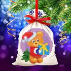 """Новогодний мешочек с вышивкой крестиком """"Мишка с подарком"""""""