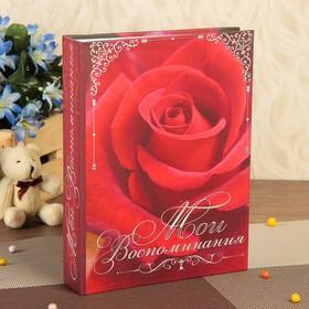 """Фотоальбом 200 фото 10х15 см """"Мои воспоминания, красные розы"""" 26,5х17,5х5 см"""