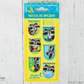 """Закладки магнитные на подложке """"Читать не вредно!"""", 6 шт"""