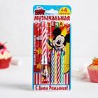 Свечи с музыкальной подставкой, Микки Маус, красная, 7.5 х 20 см