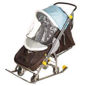 """Санки-коляска """"Наши детки"""", цвет: фьюжн голубой"""