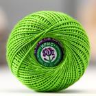 Зелёный 3908