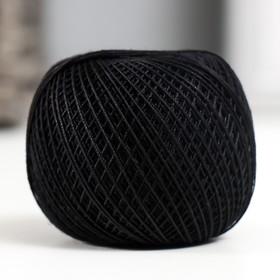 """Нитки вязальные """"Кружевница"""" 195м/20гр 100% мерсеризованный хлопок цвет 7214"""