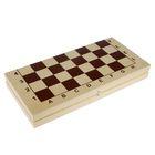 Доска шахматная гроссмейстерская, без фигур, 43х21 см
