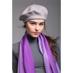 """Берет шерстяной женский """"Ромилда"""", размер 54-56, цвет светло-серый"""