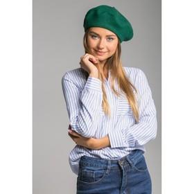 """Берет шерстяной женский """"Ромилда"""", размер 54-56, цвет тёмно-зелёный"""