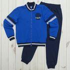 Костюм спортивный для мальчика (куртка, брюки), рост 146 см, цвет синий CAJ 9657