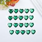 """Декор для творчества пластик """"Стразы сердце. Ярко-зелёный"""" набор 18 шт 1,6х1,6 см"""