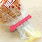 Набор зажимов для пакета 10,5 см, 4 шт, цвет МИКС